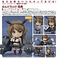 Nendoroid 813 - Kantai Collection Kan Colle - Mutsu