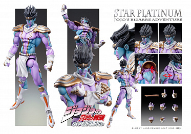 Super Action Statue 28 - Diamond wa Kudakenai - Jojo no Kimyou na Bouken - Star Platinum
