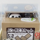 Itazura Coin Bank - Animal Bank - Panda
