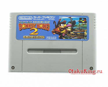 SNES (NTSC-Japan) - Donkey Kong Country 2 - Diddy's Kong Quest