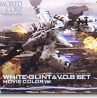 Armored Core NX09 - White-Glint V.O.B set Movie Color Ver.