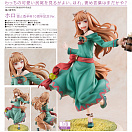 Ookami to Koushinryou Spice and Wolf - Holo 10th Anniversary Ver.