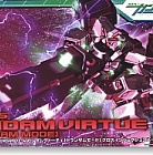 HG (#34) Gundam Virtue (Trans-Am Mode) GN-005