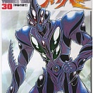 Manga Guyver The Bioboosted Armor (#30) (jap)