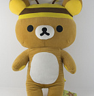 Brown Rilakkuma Bear Big Bee