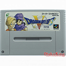 SNES (NTSC-Japan) - Dragon Quest V - Tenkuu no Hanayome