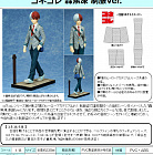Boku no Hero Academia - Todoroki Shouto School Uniform Ver.