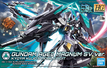 HG Build Fighters #024 - Gundam AGE II Magnum SV Ver.