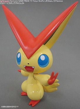 Pokemon Plamo 20 - Pocket Monsters Best Wishes! - Victini
