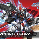HGGS (R16) - M1 Astray (remaster)
