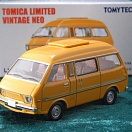 LV-N99b - toyota townace wagon 1800 custom ex (yellow) (Tomica Limited Vintage Neo Diecast 1/64)