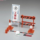 Security Equipment for Construction Area (1/12 Scale)
