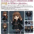 Nendoroid Doll - Harry Potter - Hermione Granger