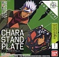 Iron-Blooded Orphans - Orga Itsuka Base - Character Stand Plate Mobile Suit Gundam