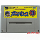 SNES (NTSC-Japan) - Hakunetsu Pro Yakyuu '94 - Ganba League 3