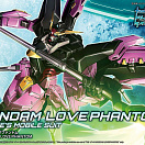 HG Build Divers #019 - ZGMF-X20A-LP Gundam Love Phantom