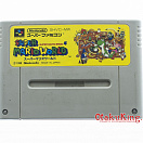 SNES (NTSC-Japan) - Super Mario World