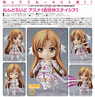 Nendoroid 1343 - Sword Art Online: Alicization - Asuna Stacia, the Goddess of Creation
