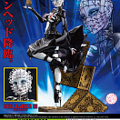 Bishoujo Statue - Hellraiser III: Hell on Earth - Pinhead