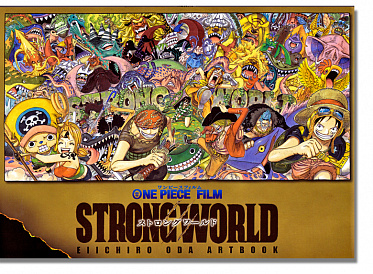Oda Eiichiro - One Piece Film: Strong World - Art Book