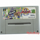 SNES (NTSC-Japan) - Super Puyo Puyo 2 Remix