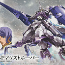 HG Iron-Blooded Orphans (#016) Gundam Kimaris Trooper