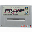 SNES (NTSC-Japan) - F-1 Grand Prix