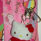 Hello Kitty - long phone strap