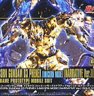 (HGUC) (#227) RX-0 Unicorn Gundam 03 Phenex (unicorn mode) (narrative ver.) (gold coating)