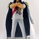 One Piece - Navy - By the Name of Absolute Justice - Sengoku