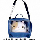 Neko Dango - Osan-pouch denim carry