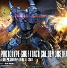 YMS-07B-0 Prototype Gouf (Tactical Demonstrator) (HG) (#004)