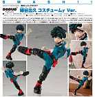 Pop Up Parade - Boku no Hero Academia - Midoriya Izuku Costume 2 Ver.