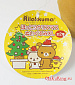 Brown Rilakkuma Bear Big Santa