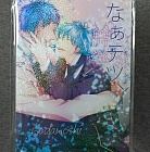 Doujinshi The baskrtball which Kuroko plays. Unofficial Fanbook by miss