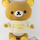 Brown Rilakkuma Bear Yellow T-shirt