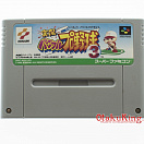 SNES (NTSC-Japan) - Jikkyou Powerful Pro Yakyuu 3