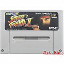 SNES (NTSC-Japan) - Street Fighter II - The World Warrior