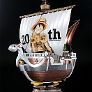 One Piece - Going Merry - Chogokin - One Piece 20th Anniversary Premium Color ver.
