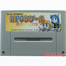 SNES (NTSC-Japan) - RPG Tsukuru - Super Dante
