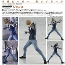 Pop Up Parade - One Punch Man - Genos