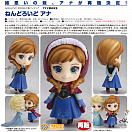 Nendoroid 550 - Frozen - Anna - Olaf re-release