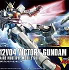 LM312V04 Victory Gundam League Militare Multiple Mobile Suit (HGUC) (#165)