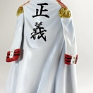 One Piece - Navy - By the Name of Absolute Justice - Monky D Garp