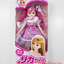 Licca-chan LD-15 Cosmetic Pink