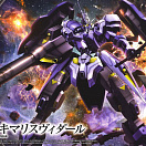 (HG Iron-Blooded Orphans) (#035) Gundam Kimaris Vidar