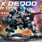 LBX Deqoo Recon Type