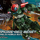 HGBD #003 - Gundam Build Divers - Gundam Build Divers - GH-001RB Grimoire Red Beret