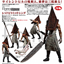 Figma SP-055 - Silent Hill 2 - Red Pyramid Thing re-release