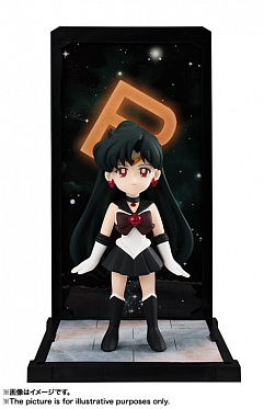 Bishoujo Senshi Sailor Moon - Tamashii Buddies - Sailor Pluto